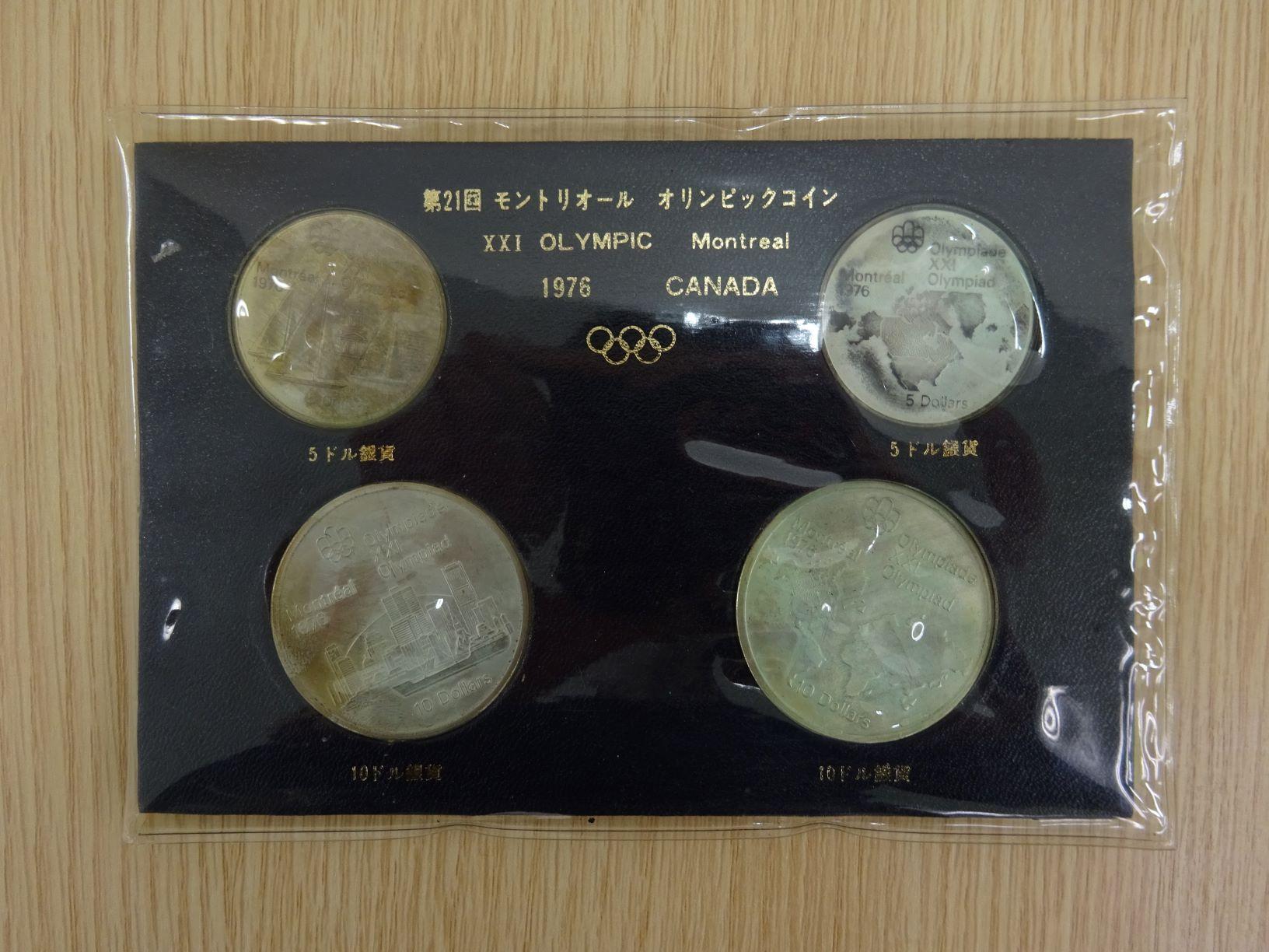 第21回モントリオールオリンピックコイン