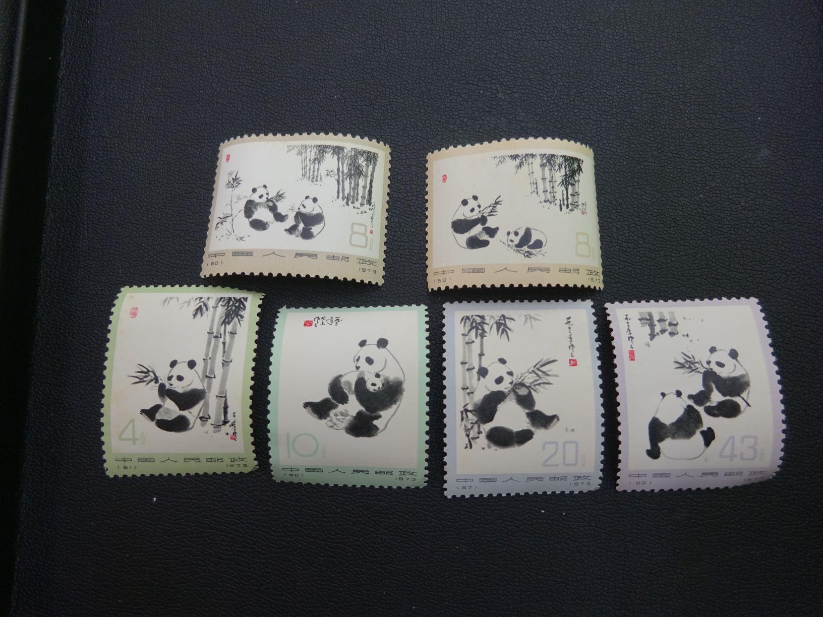 ★中国切手パンダセット