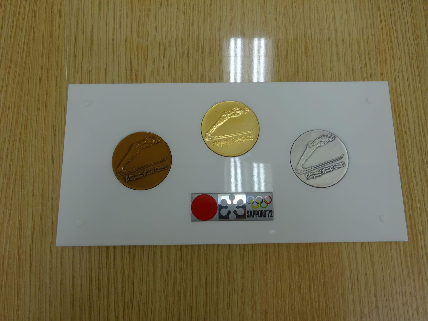 第11回札幌オリンピック記念メダル 金銀銅セット