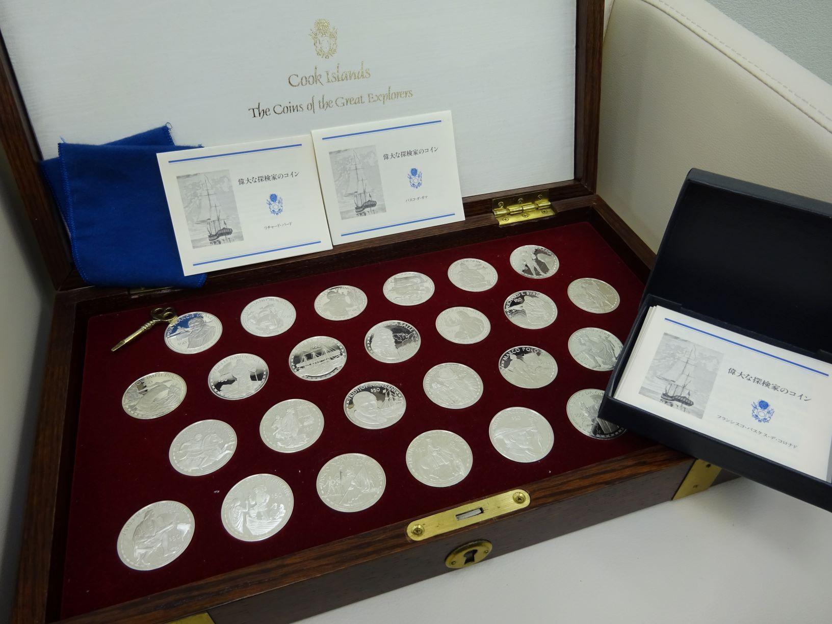 ック諸島 偉大な探検家のコイン 銀貨25枚セット