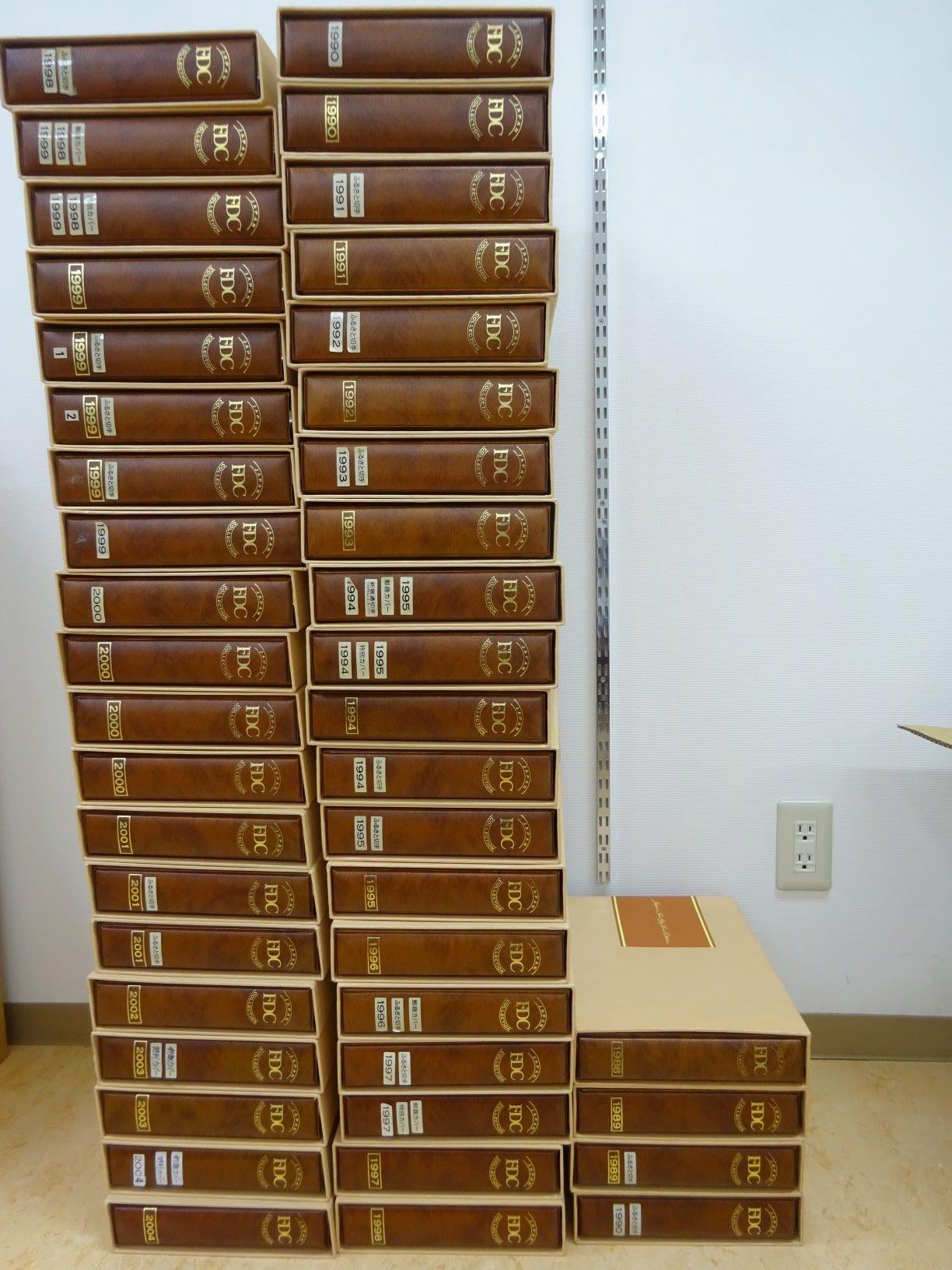 日本切手FDCコレクション 44巻